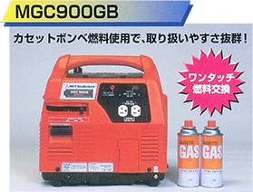 MGC900GB