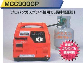 MGC900GP